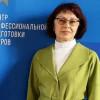 Picture of Кубышкина Галина